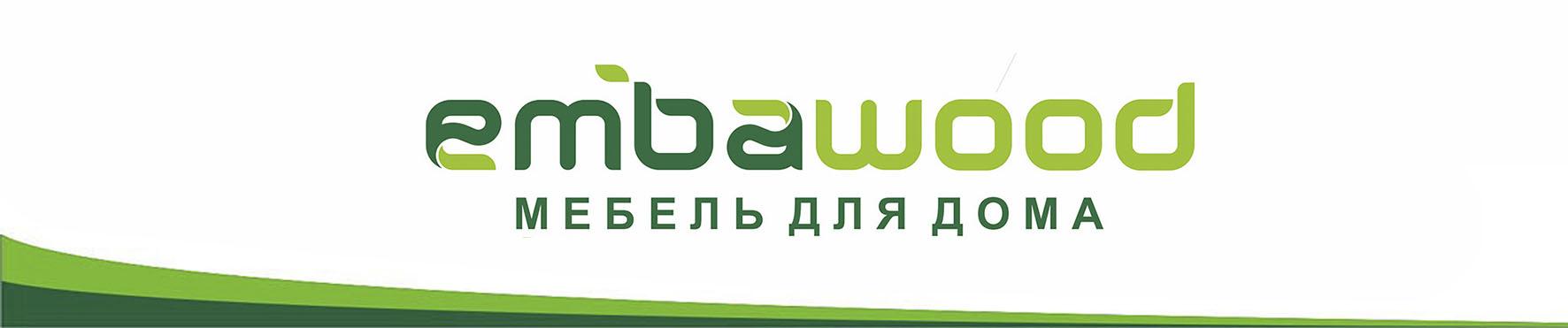 Наши клиенты embawood