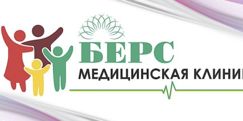 Грозный реклама наружная Чечня, размещение, печать баннера и монтаж постоплата до 40 рабочих дней