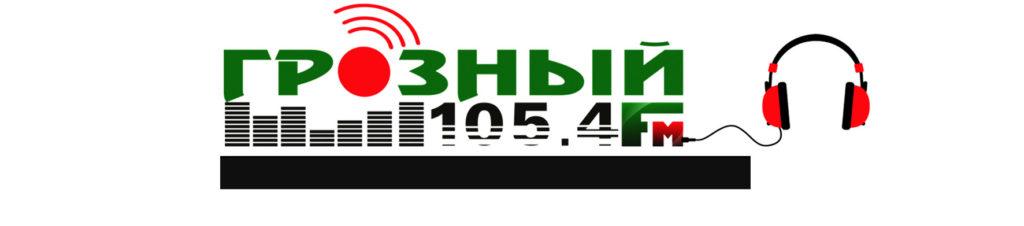 реклама на радио Грозный