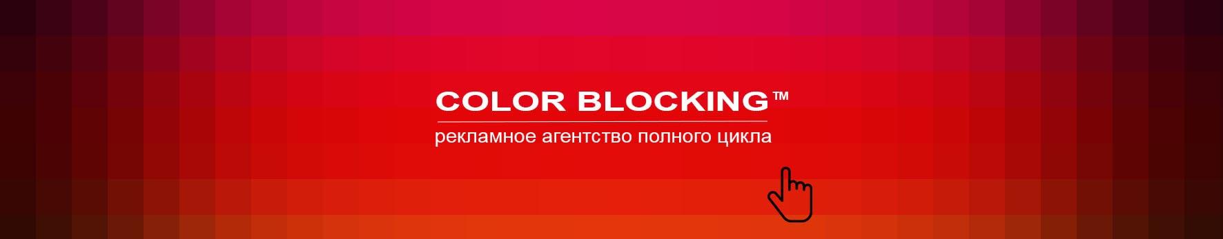 наружная реклама в Владикавказе оператор
