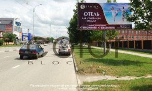 наружная реклама в Чечне цена