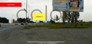 наружная реклама в Чечне Аргун