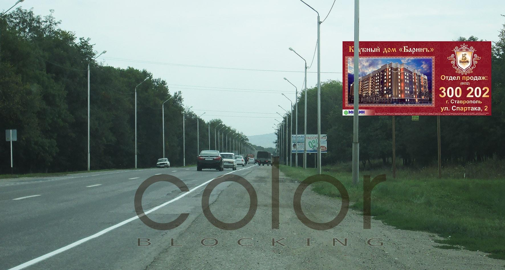 Наружная реклама в Чечне билборды