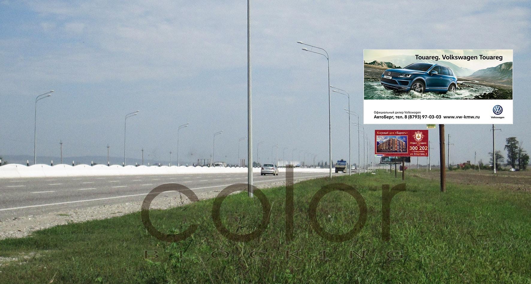 наружная реклама в Чечне улицы