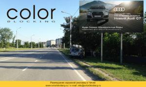 наружная реклама в Чечне аэропорт