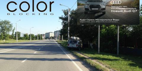 Размещение наружной рекламы в Грозном, Чеченская республика от собственника, рекламные щиты 3х6 метра, билборд, постоплата до 40 рабочих дней