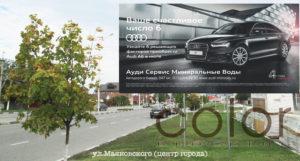 наружная реклама в Чечне проспекты