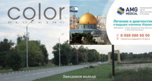 наружная реклама в Чечне контакты