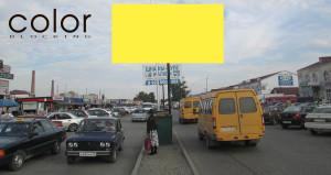 наружная реклама в Чечне беркат трц