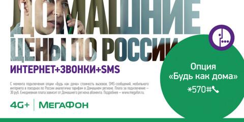 Снимок экрана 2вв015-09-16 в 10.08.29