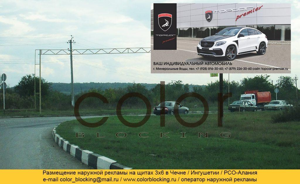 Наружная реклама в Чечне заводской район