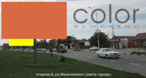 наружная реклама в Чечне вывески
