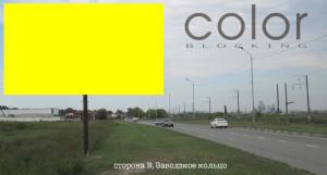 наружная реклама в Чечне адрес