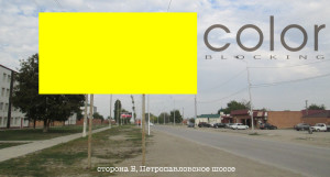 наружная реклама в Чечне монтаж