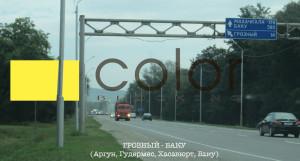 наружная реклама в Чечне Грозный