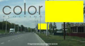 наружная реклама в Чечне конструкции