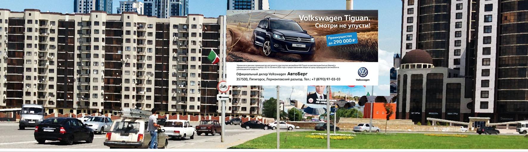 рекламные услуги Чечня