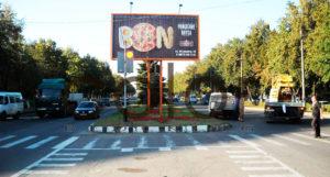 наружная реклама в Владикавказе РСО-Алания