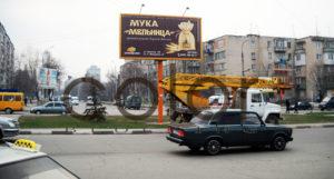 наружная реклама в Владикавказе выезды