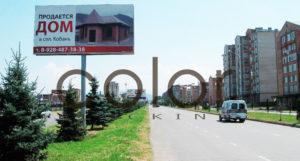 наружная реклама в Владикавказе билборд