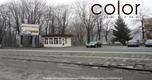 наружная реклама в Владикавказе город центр