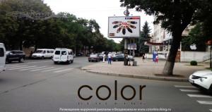 наружная реклама в Владикавказе проспекты