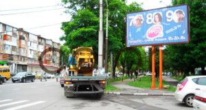 наружная реклама в Владикавказе лучшее