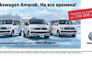 Рекламные щиты 3х6 в городе Грозный, Чеченская республика, размещение, печать баннера и монтаж, постоплата