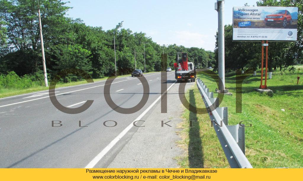 Рекламные щиты в Владикавказе билборды