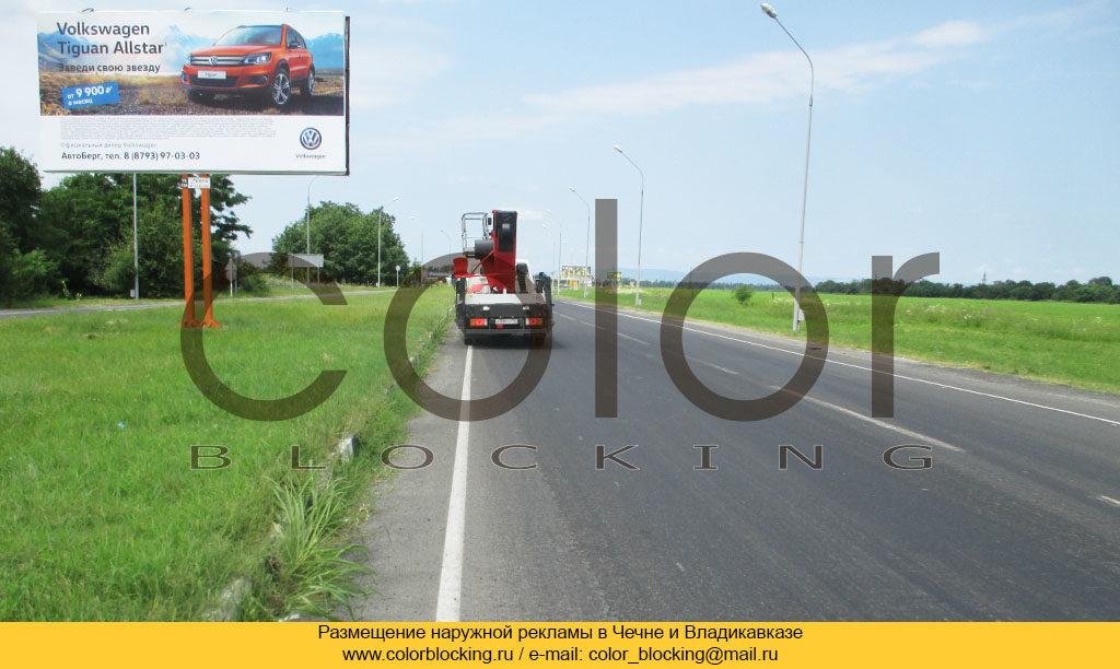 Рекламные щиты в Владикавказе 3х6