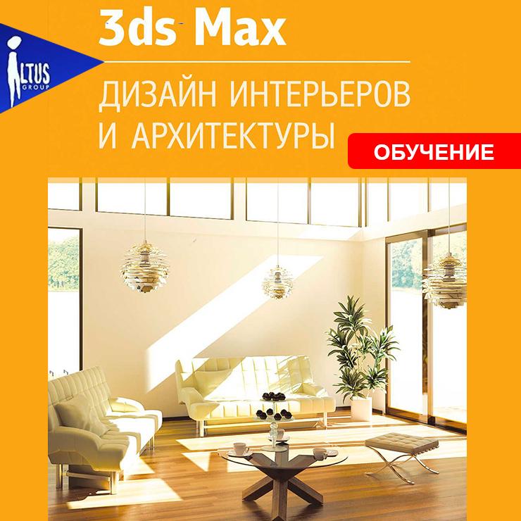Икеа советы по дизайну квартиры