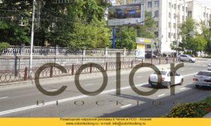наружная реклама в Владикавказе призматрон