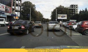 наружная реклама в Владикавказе трасса