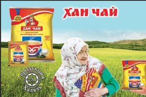 Наружная реклама outdoor Чеченская республика. Размещение наружной рекламы в Чечне, печать баннеров и монтаж, постоплата до 40 рабочих дней
