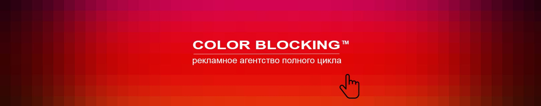 Размещение рекламы на светодиодных экранах в Грозном агентство
