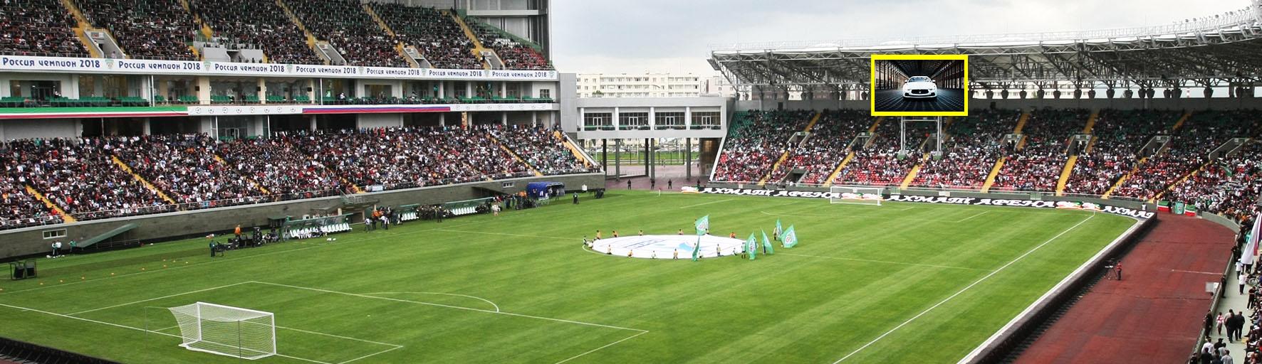 Размещение рекламы на Ахмат-Арена / стадион экраны