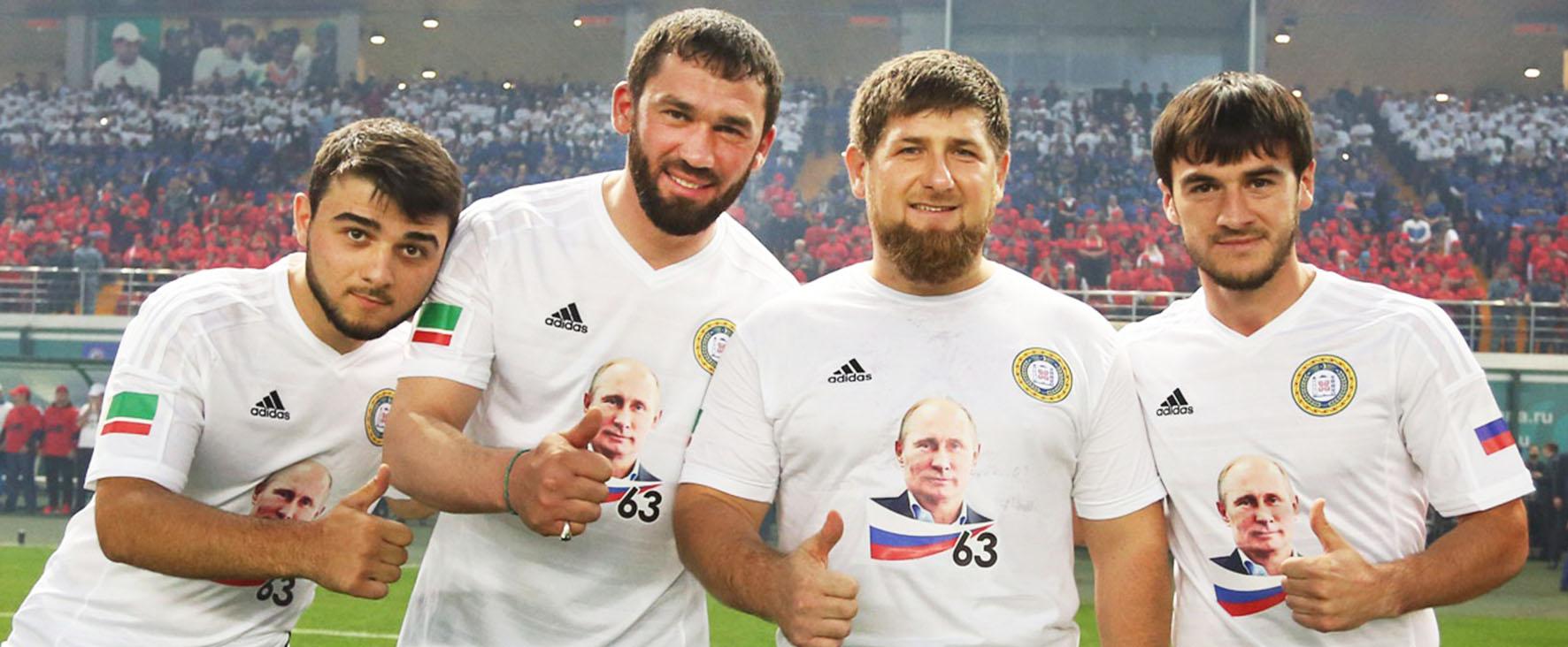 Размещение рекламы на Ахмат-Арена / стадион Грозный