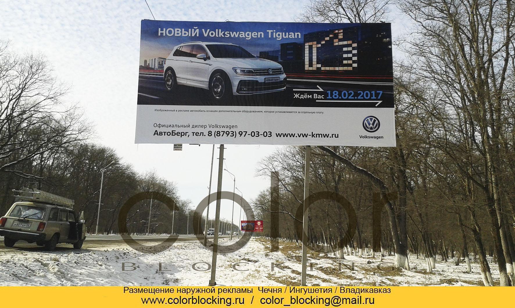 Реклама наружная в Грозном фото