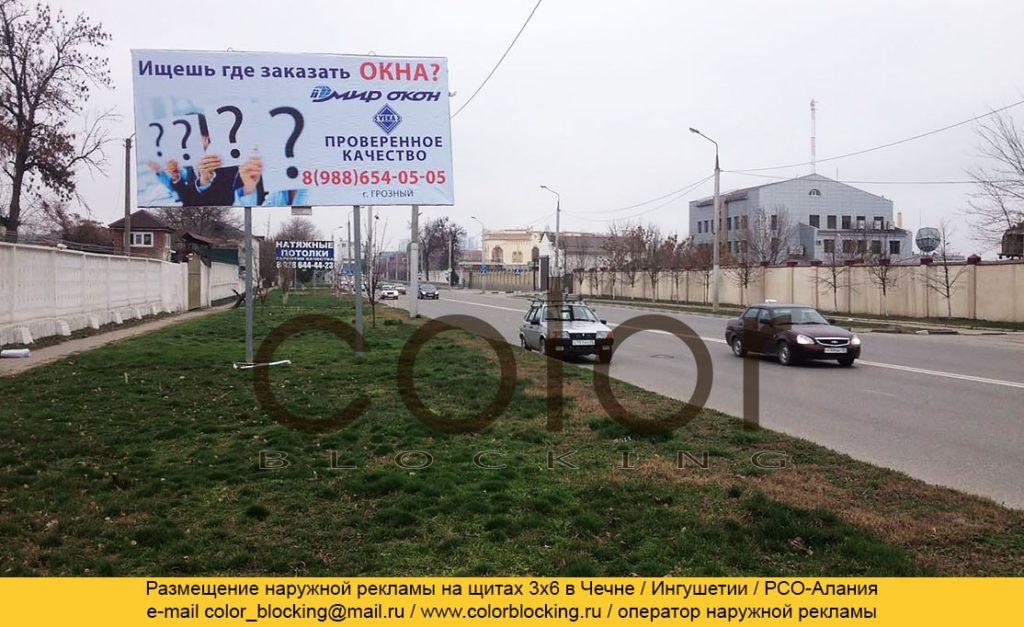 Как определить аудиторию наружной рекламы в Чечне