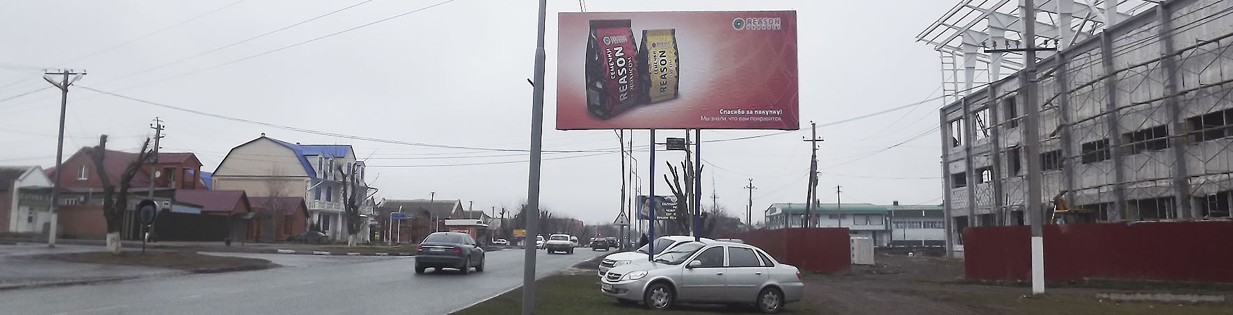 Наружная реклама в Назрани фото
