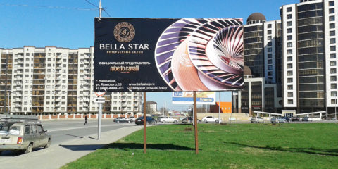 Размещение наружной рекламы 3х6 в Чечне от собственника. Более 200 рекламных поверхностей на всей территории Чеченской республики, постоплата до 40 рабочих дней