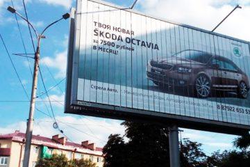 Как определить аудиторию наружной рекламы на билбордах