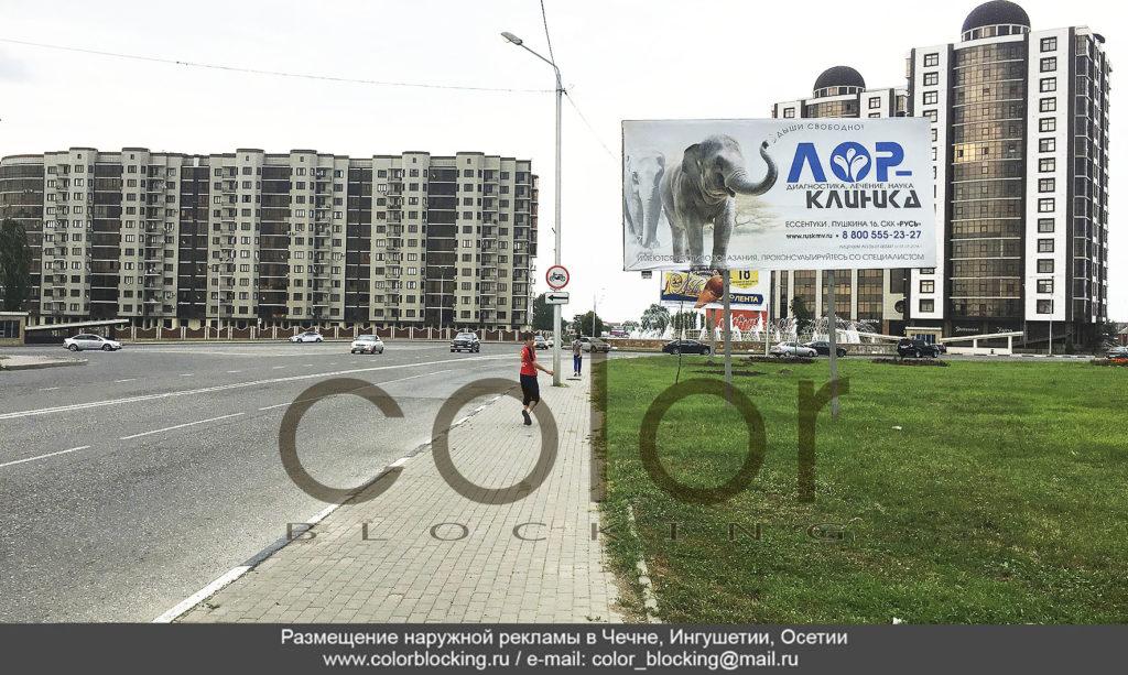 Как определить аудиторию наружной рекламы Грозный