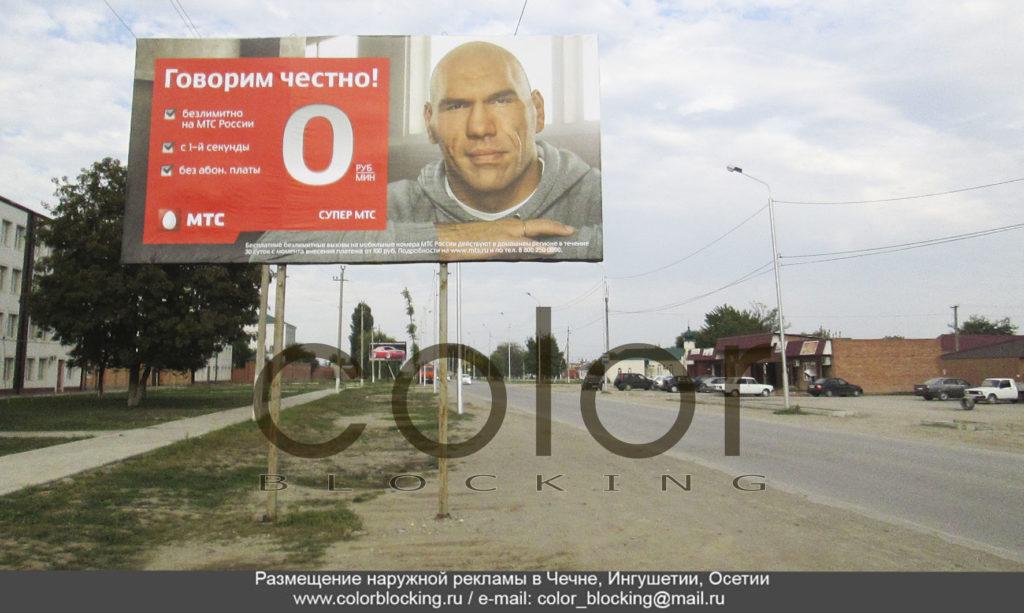 Как определить аудиторию наружной рекламы Чеченская Республика