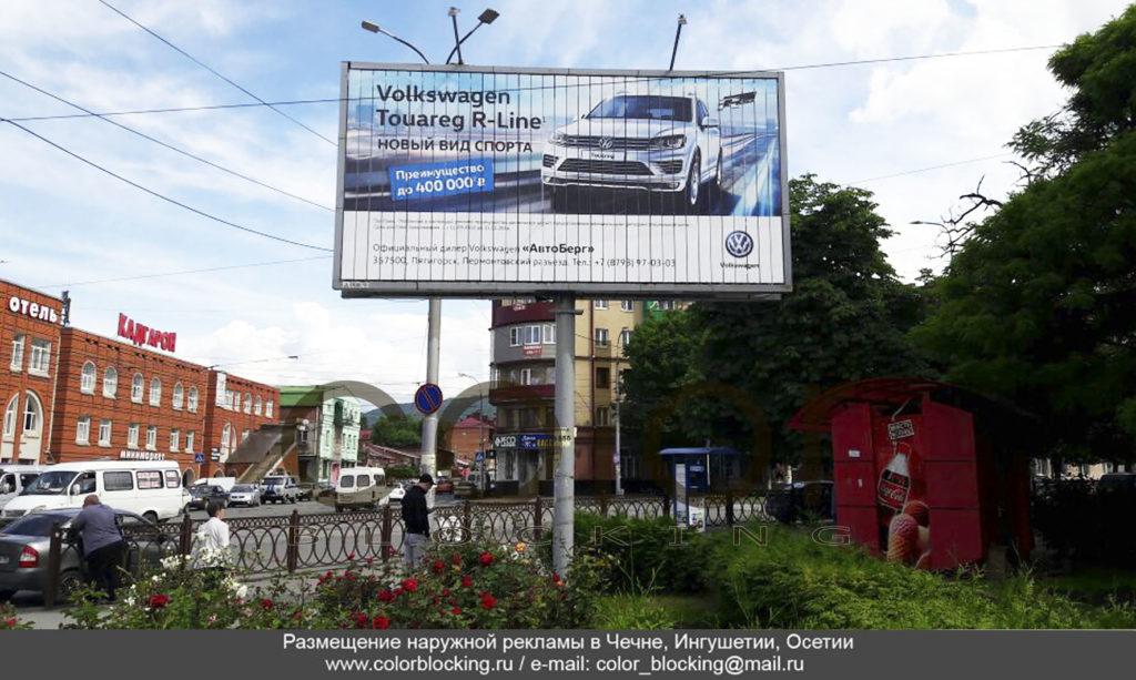 Как определить аудиторию наружной рекламы Осетия