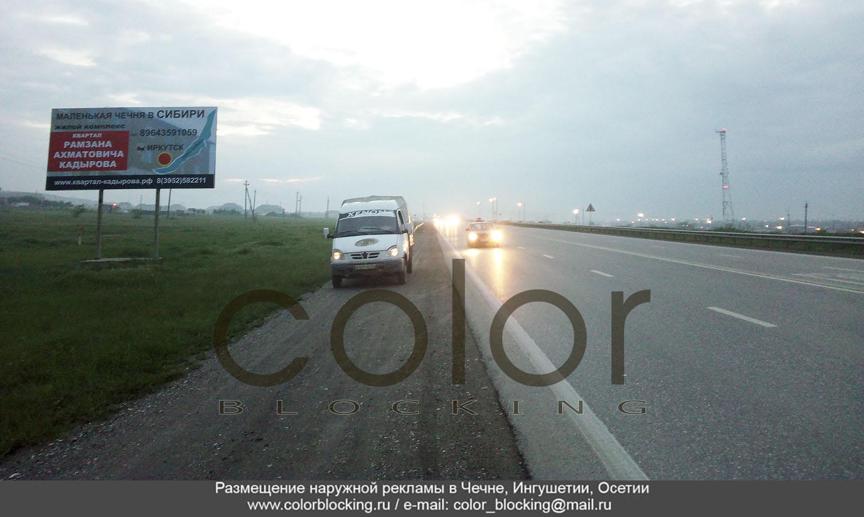 3х6 щиты в Чечне Гудермес