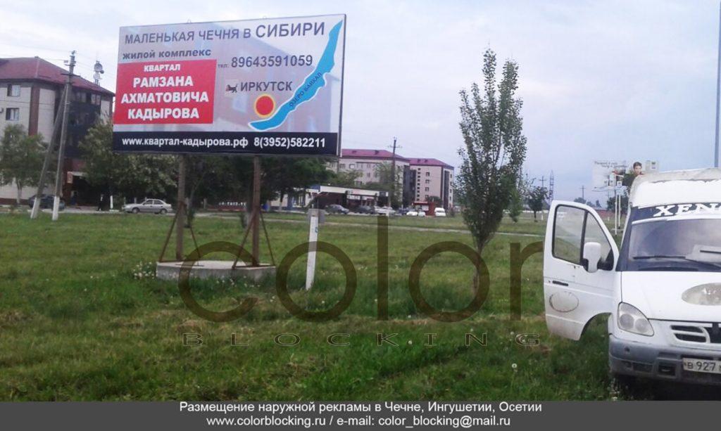 вуаль рекламные щиты в иркутске вот
