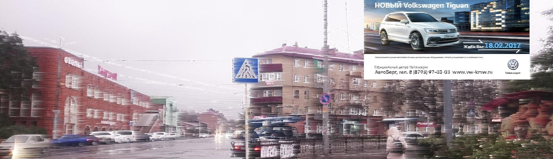 Размещение наружной рекламы Владикавказ