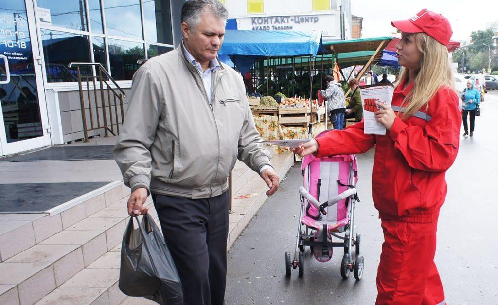 Реклама: распространяем листовки стоимость в Грозном