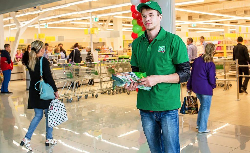 Реклама: распространяем листовки цена в Чечне
